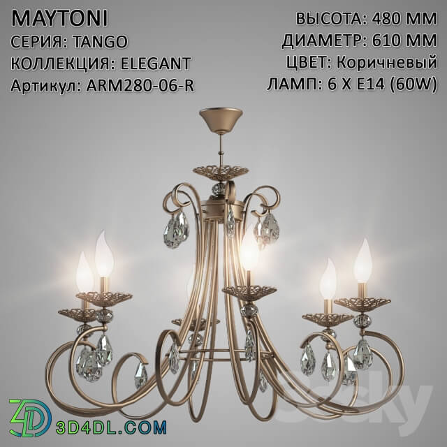 Ceiling light - Maytoni Elegant Tango ARM280-06-R