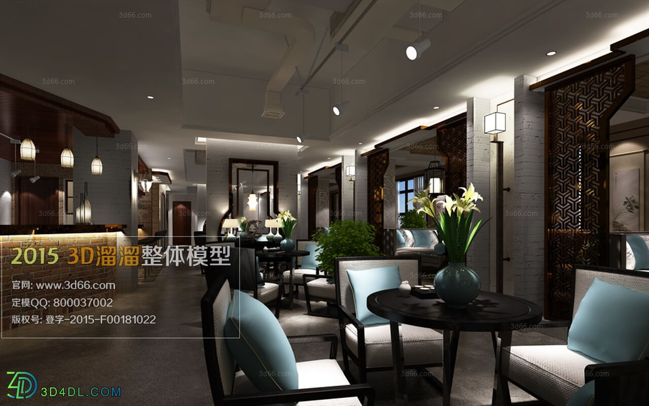 3D66 Resteraunt House Cafe 2015 (054)