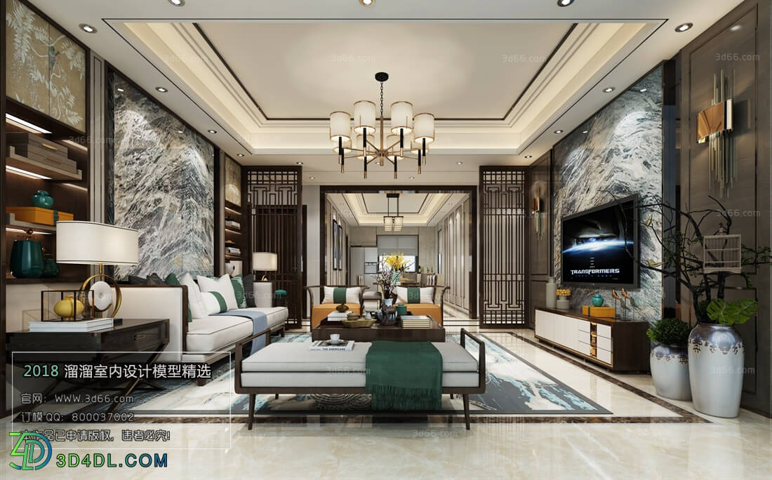 3D66 2018 Sitting room space Chinese style C015