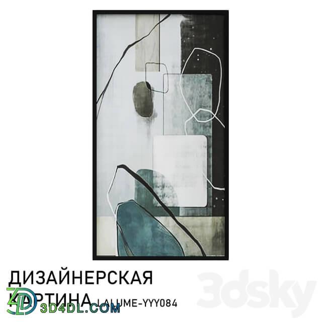 Frame - 155764-26