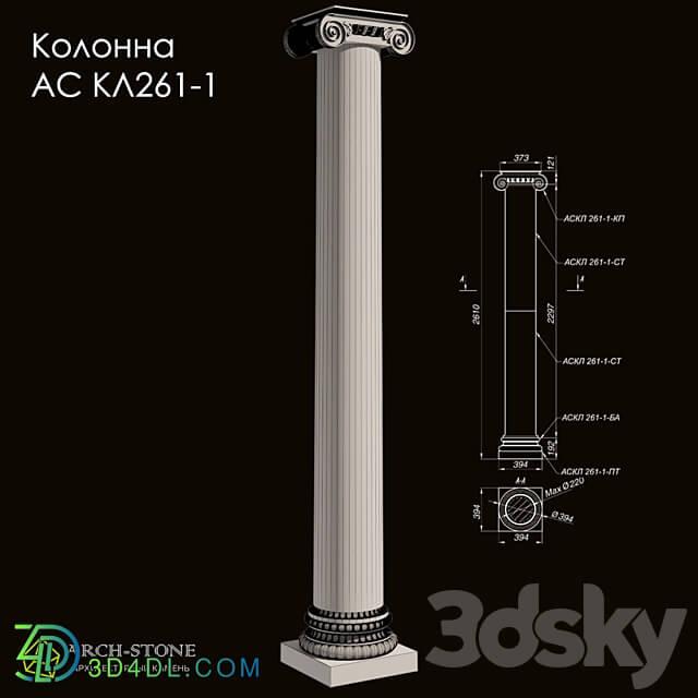 Facade element - Column АС КЛ261-1 of the Arch-Stone brand