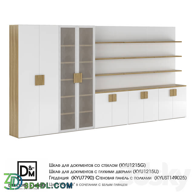 Wardrobe _ Display cabinets - Om Document Cabinet with Glass_ Document Cabinet with Fixed Doors_ Gredentia and Wall Panel with Shelves